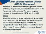 Human Sciences Research Council (HSRC): Who are we?