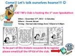 Come!! Let's talk ourselves hoarse!!!  
