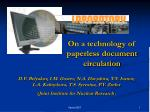 On a technology of paperless document circulation