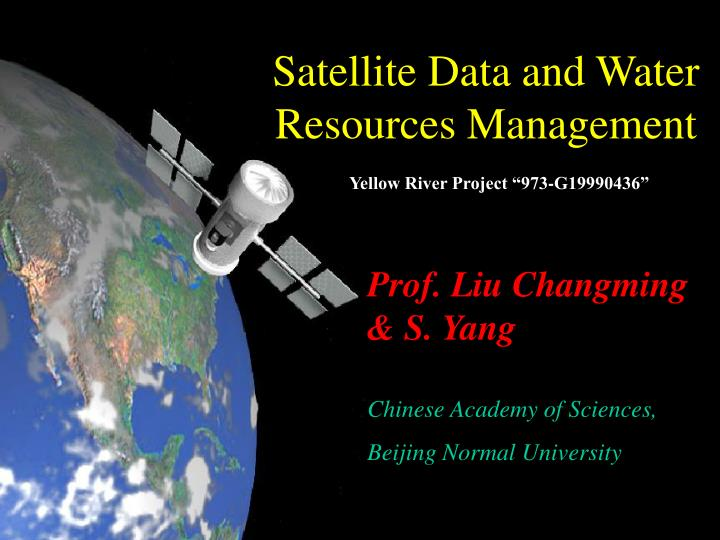 satellite data and water resources management n.