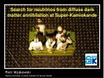 Search for neutrinos from diffuse dark matter annihilation at Super-Kamiokande