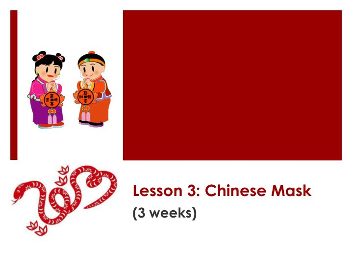 lesson 3 chinese mask n.