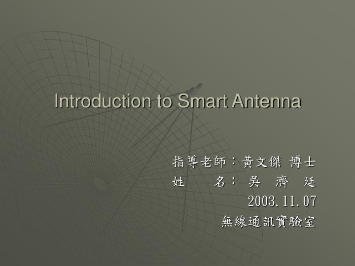 introduction to smart antenna n.