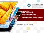 MATH 2040 Introduction to Mathematical Finance