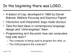 In the beginning there was LOGO...