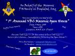 On Behalf of the  Masonic PHAmily  in Baghdad, Iraq You are cordially invited to the