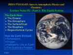 The Earth Now: The Oceans The Atmosphere The Surface/Crust The Biosphere