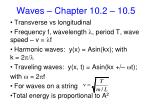 Waves – Chapter 10.2 – 10.5