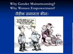 Why Gender Mainstreaming? Why Women Empowerment?
