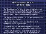 THE STUDENT REVOLT OF THE 1960s