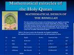 Mathematical miracles of the Holy Quran