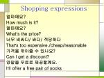 Shopping expressions