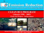 Emission Reduction