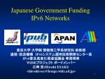 Japanese Government Funding IPv6 Networks