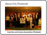 About FLA (Thailand)