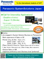 ■Outline To be engaged in System Solution Business at  Panasonic  ・ Work experience of Sales or SE