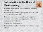 Introduction to the Book of Deuteronomy