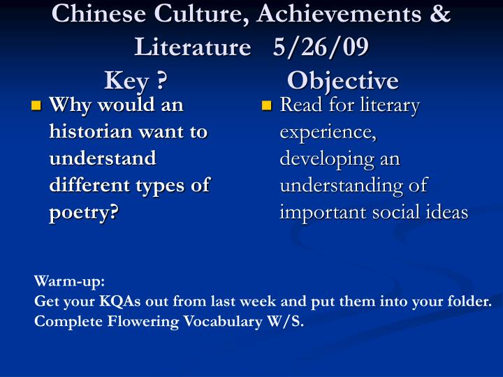 chinese culture achievements literature 5 26 09 key objective n.