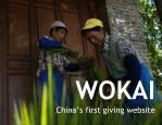 WOKAI China's first giving website