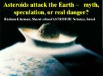 Asteroids attack the Earth – myth, speculation, or real danger?