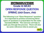 Grade 10 MCAS  OPEN RESPONSE QUESTION SPRING 2001 Exam, #40