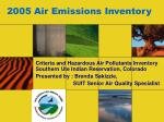 2005 Air Emissions Inventory