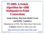 97-1085: A Switch Algorithm for ABR Multipoint-to-Point Connections