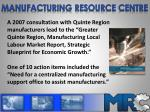 MANUFACTURING RESOURCE CENTRE