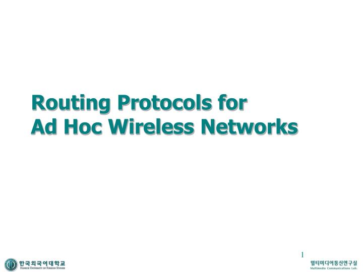 routing protocols for ad hoc wireless networks n.