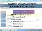 POSTING ASSIGNMENTS TO  E-CAMPUS HELP GUIDE
