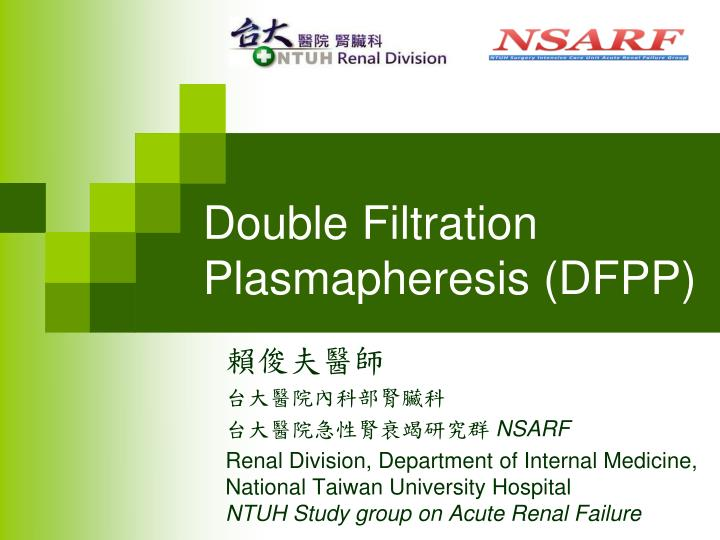 double filtration plasmapheresis dfpp n.