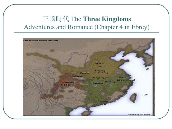 the three kingdoms adventures and romance chapter 4 in ebrey n.