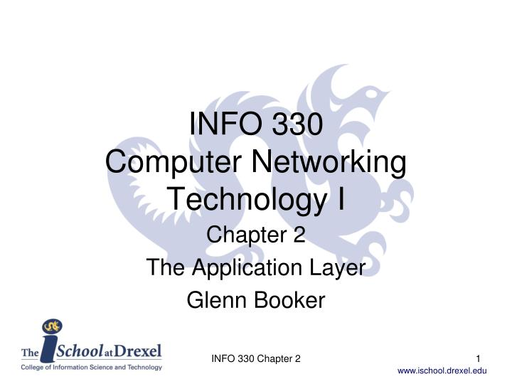 info 330 computer networking technology i n.