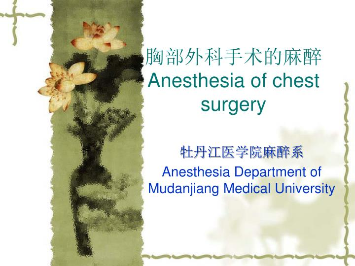 a nesthesia of chest surgery n.