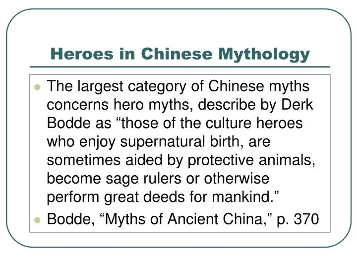 heroes in chinese mythology n.