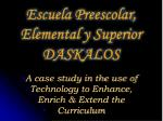 A case study in the use of Technology to Enhance, Enrich & Extend the Curriculum