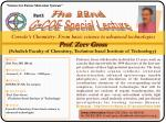 G-COE Special Lecture