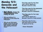 Monday 5/3: Genocide and the Holocaust
