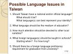 Possible Language Issues in Taiwan