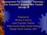 Assessment For Transition Planning – The Transition Assessment Toolkit: Section B