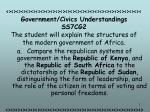 Compare how various factors, including gender, affect access to education in Kenya and Sudan .