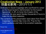 Creationism News – January 2013 创造 论新闻 – 2013 年 1 月