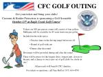 CFC GOLF OUTING
