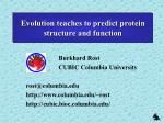 Evolution teaches to predict protein structure and function