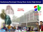 Kaohsiung Municipal Chung Shan Junior High School