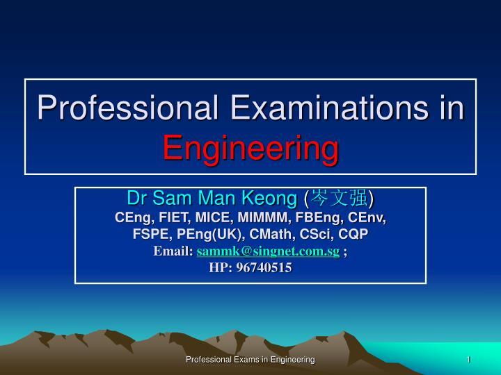 professional examinations in engineering n.