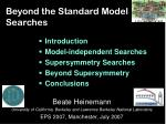 Beyond the Standard Model Searches