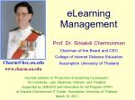 eLearning Management