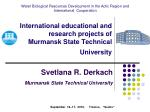 International educational and research projects of Murmansk State Technical University