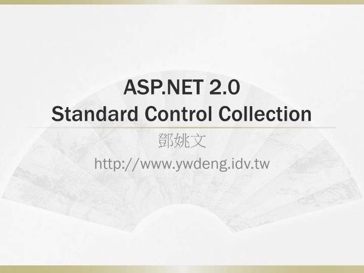 asp net 2 0 standard control collection n.
